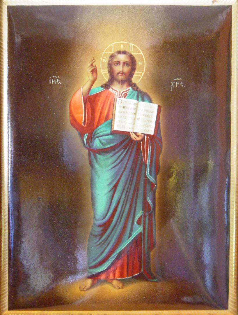 иисус христос икона фото
